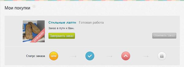 Где вы заказали кухню в белгороде